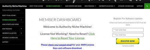 authority-niche-machine-members-area