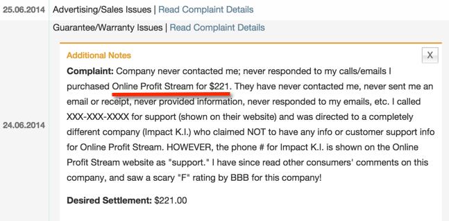 complaint23